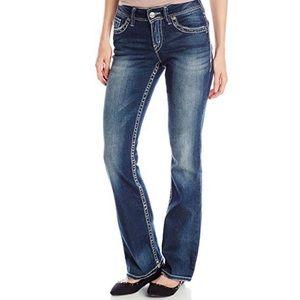 👖Silver Suki Distressed Dark Wash Bootcut Jeans